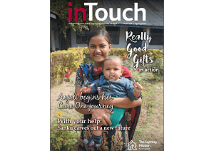 Spring inTouch 2016